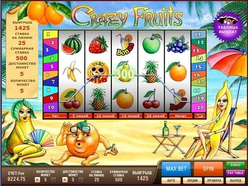 Игровые автоматы покер играть бесплатно и без регистрации новые игры вулкан