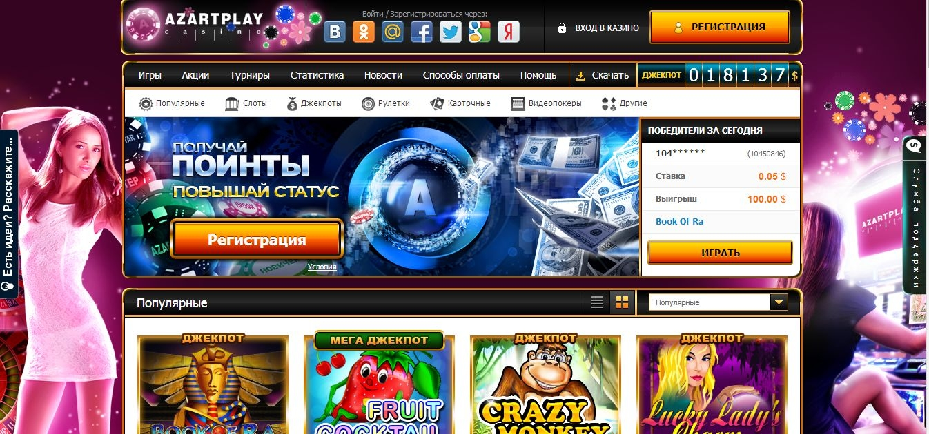 william hill poker скачать