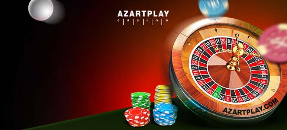 рулетка казино азарт плей