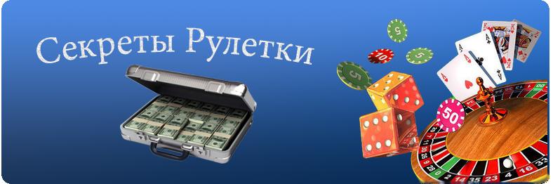 Казино вулкан вегас бездепозитный бонус 200 рублей