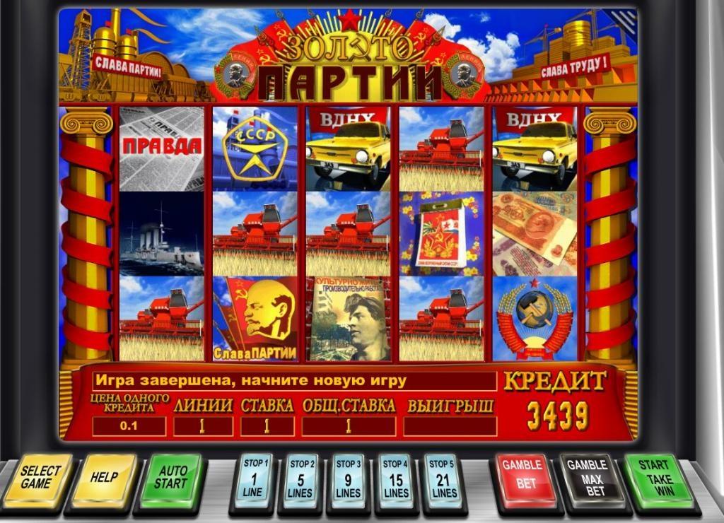 Игровой автомат золото партии играть