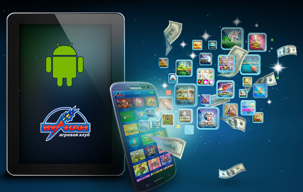 азартные игры на мобильный телефон