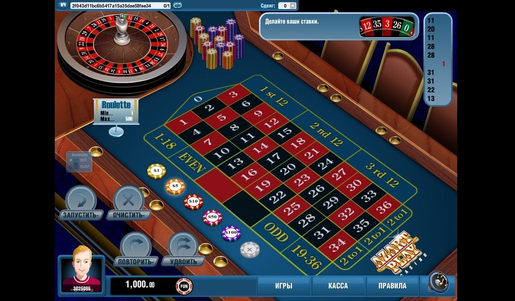казино азарт плей зеркало сайта рабочее
