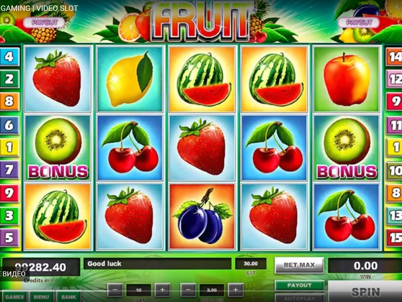 "слот 243 Crystal Fruits от ""Tom Horn Gaming"""
