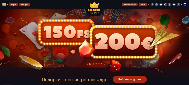 frank casino com