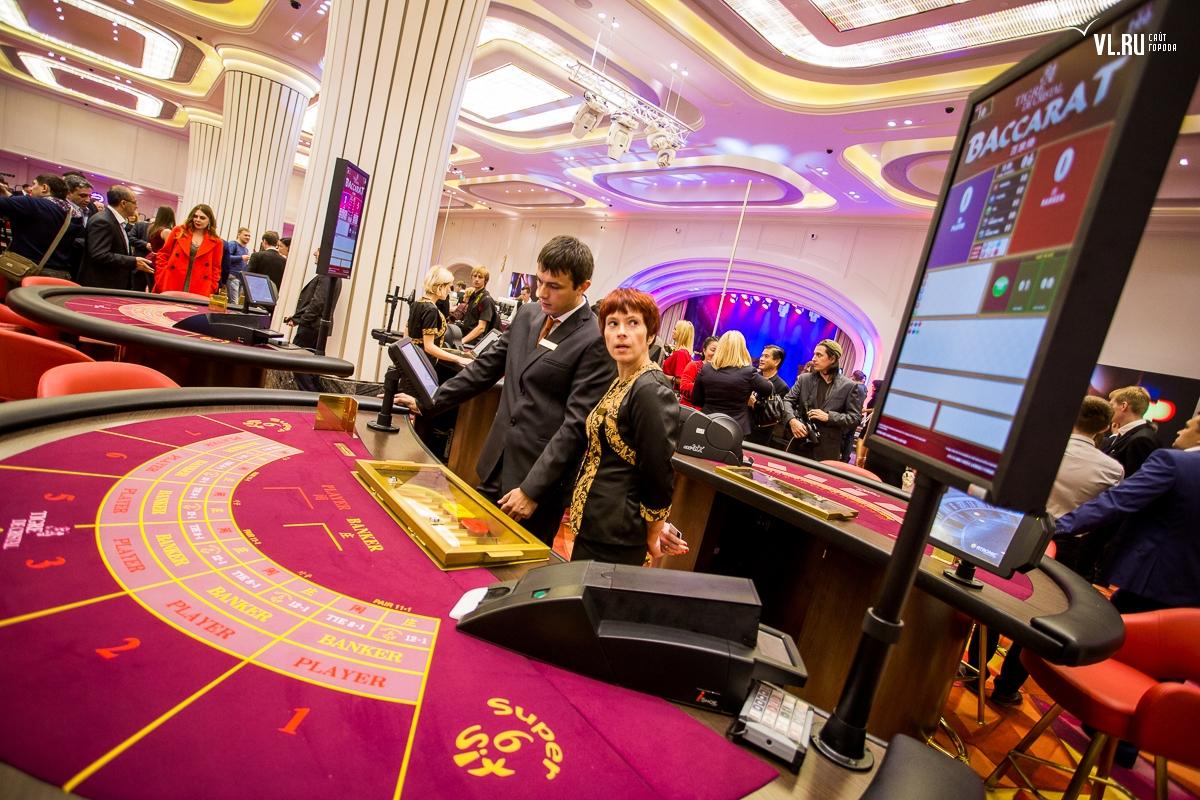Шатильон клуб казино