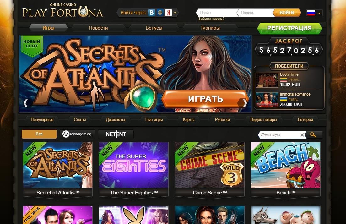 фото Фортуна регистрации плей казино без играть бесплатно