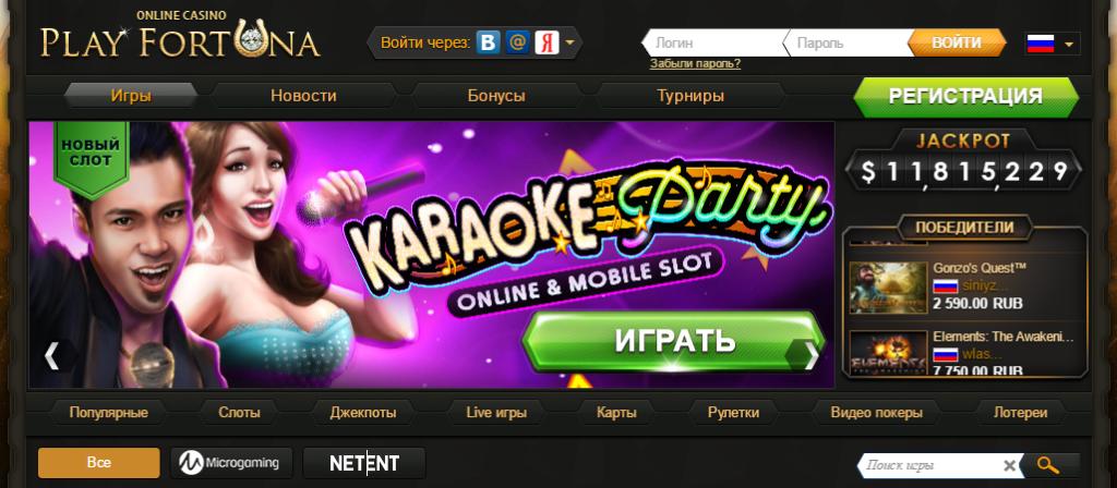 http playfortuna mirror info