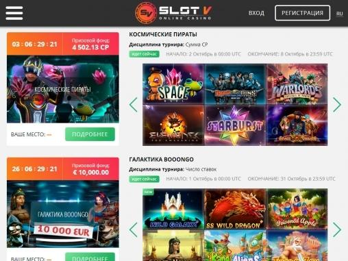 slot v casino отзывы реальных игроков