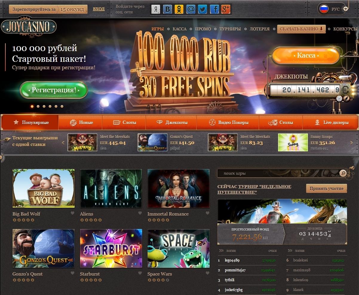 С проводник в мир онлайн казино