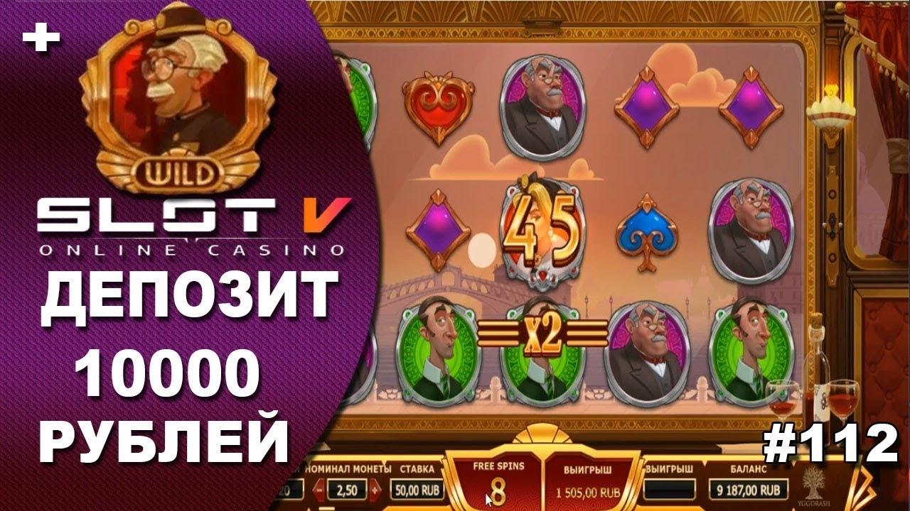slot v casino промокод без депозита