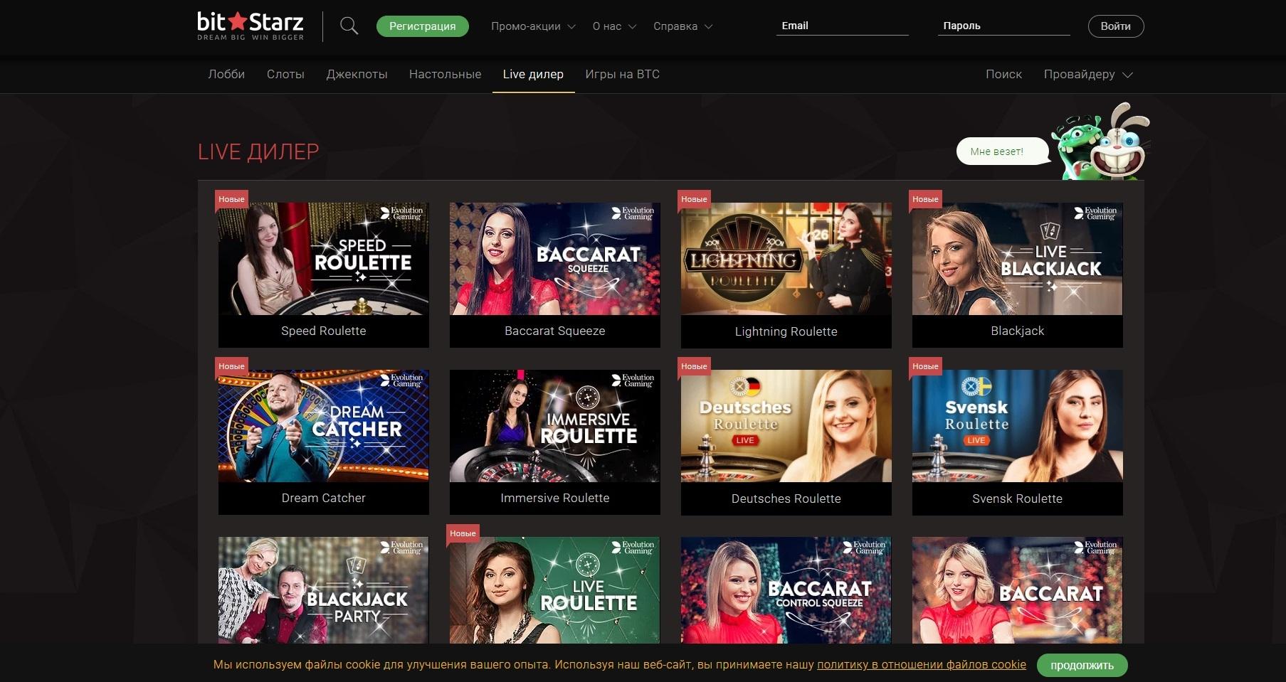 онлайн казино покердом