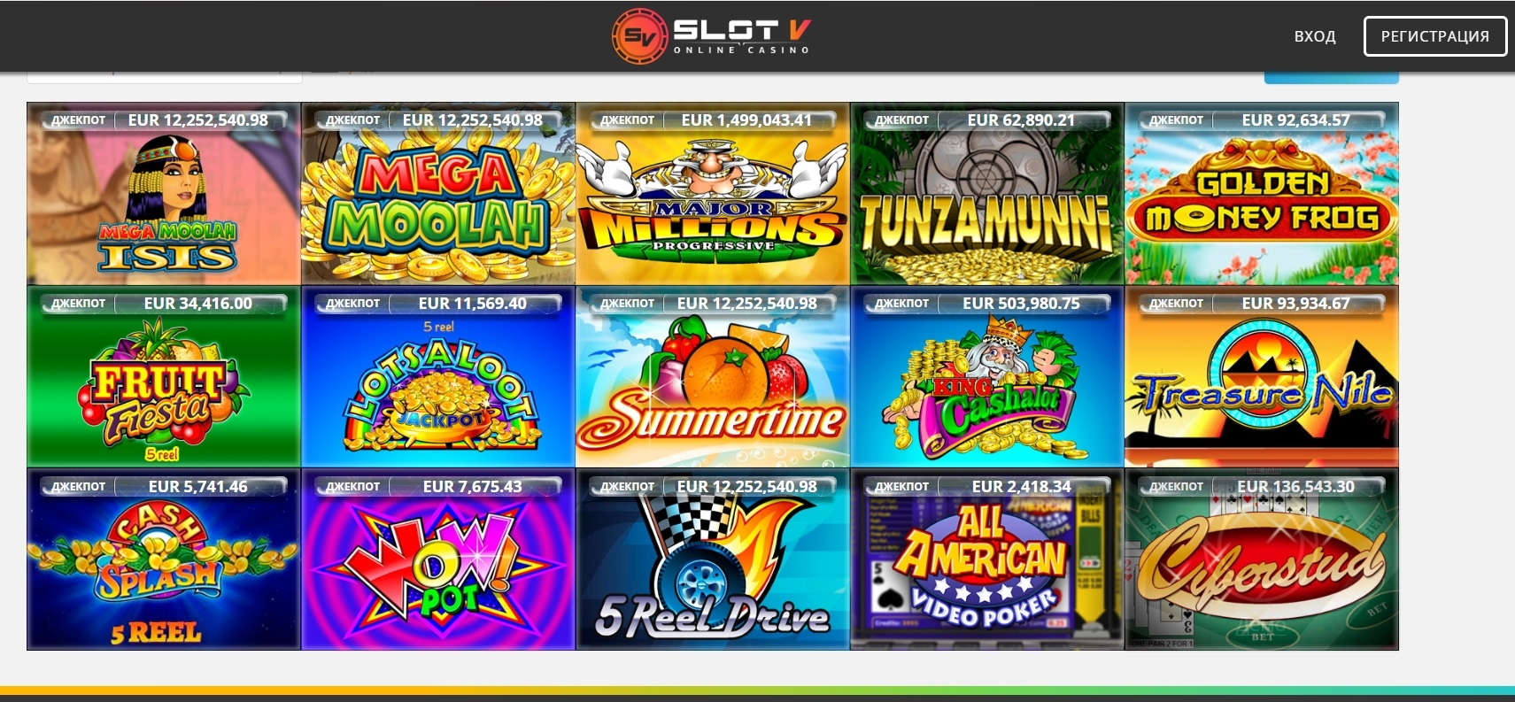 онлайн казино slot v официальный сайт вход