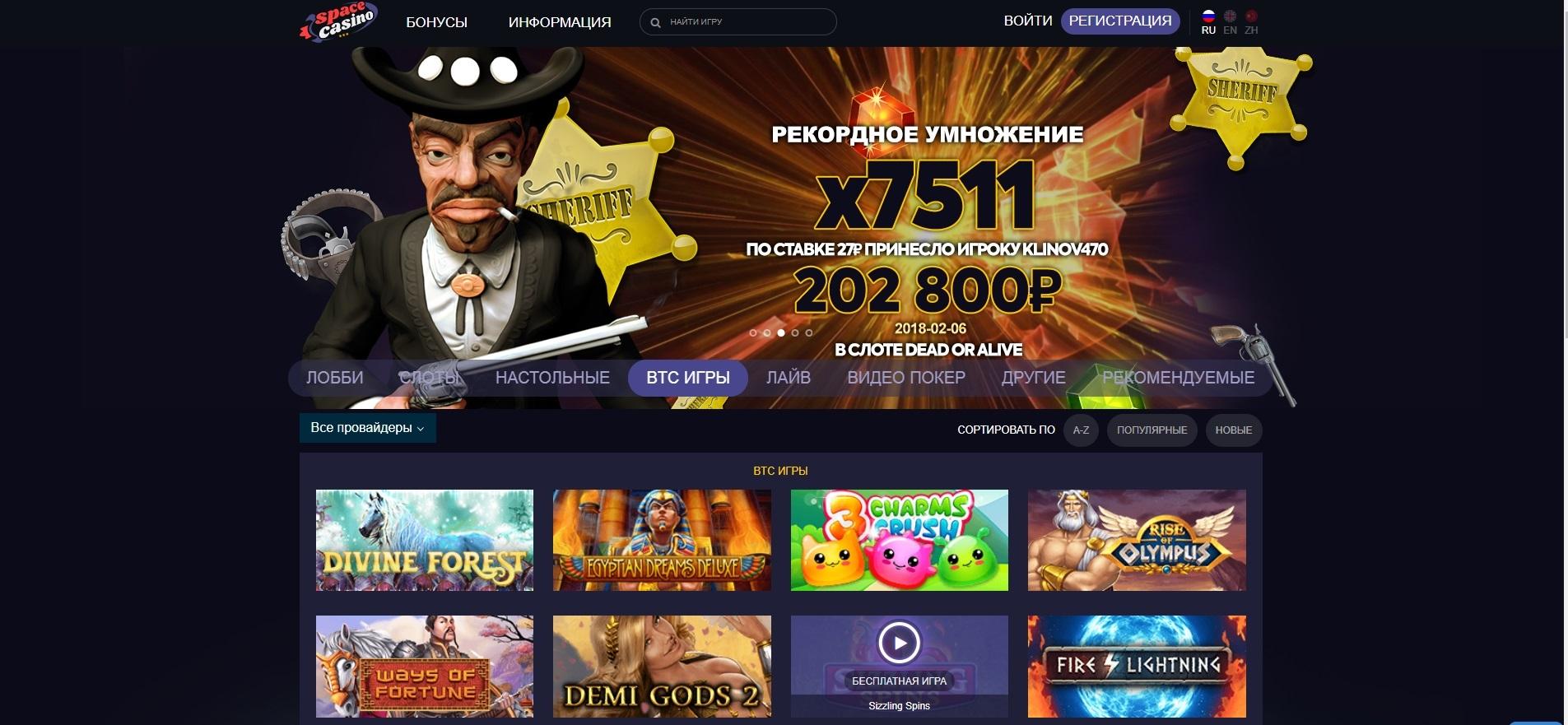 отзывы о казино longbao