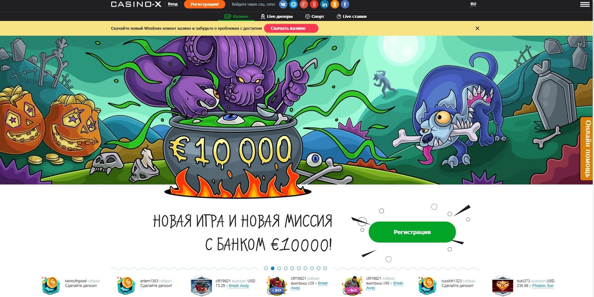 Популярные азартные игры
