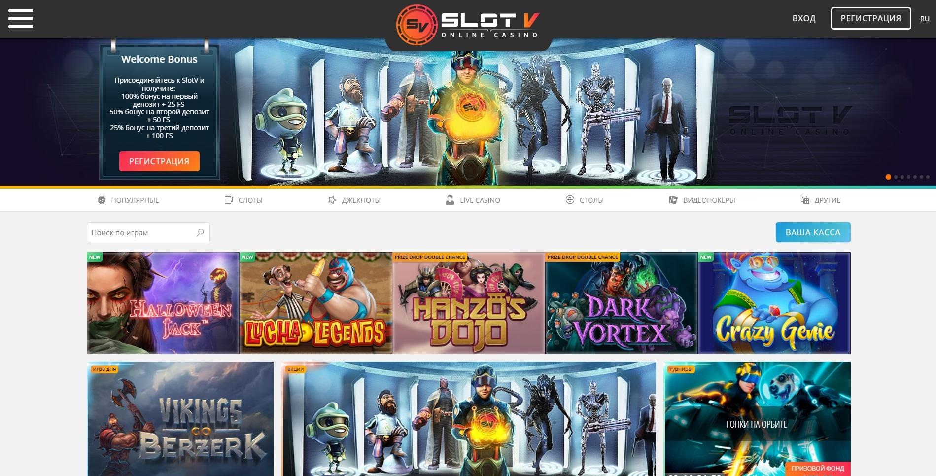 Игровые автоматы пробки онлайн