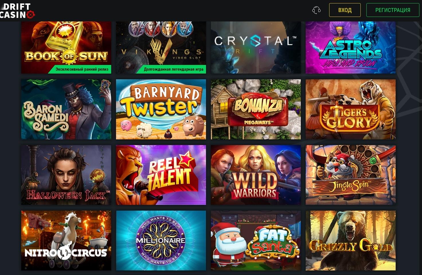 казино дрифт игровые автоматы каталог