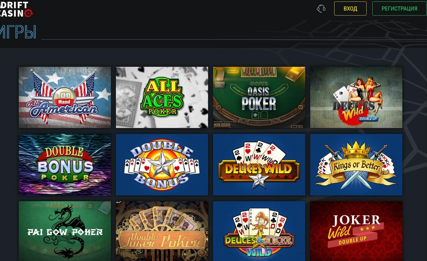 Pokerstove скачать бесплатно на русском последняя версия