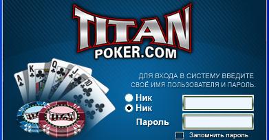 Лото для казино