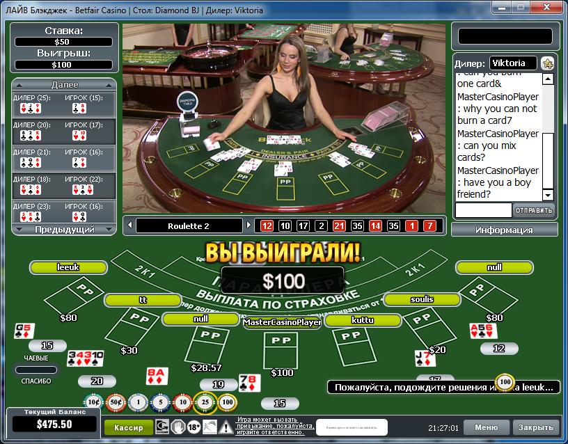официальный сайт шанс выиграть в казино