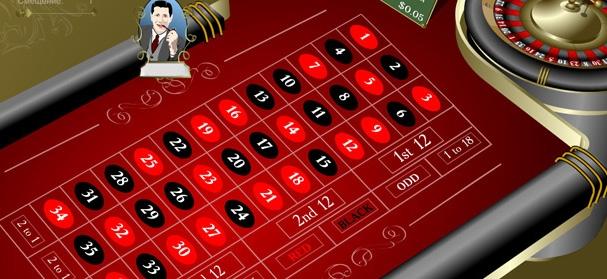 рулетка игра на виртуальные деньги