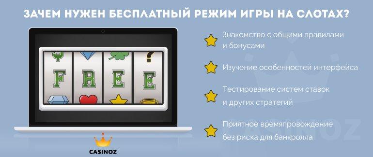 Игра пирамида автомат бесплатно скачать
