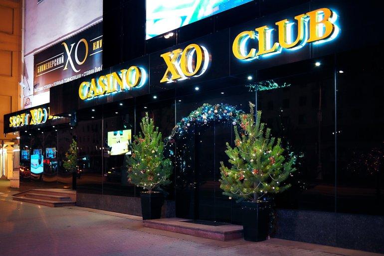 Казино хо минск вакансии фото официальные казино в россии онлайн
