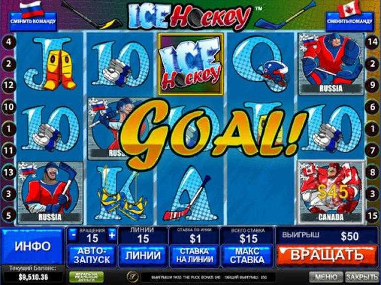 Игровые автоматы играть бесплатно олимпийские игры казино вулкан оффер