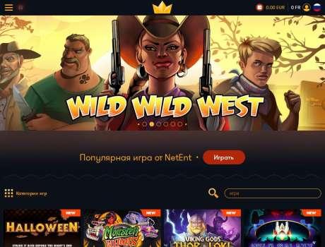 казино играть онлайн бесплатно в хорошем качестве