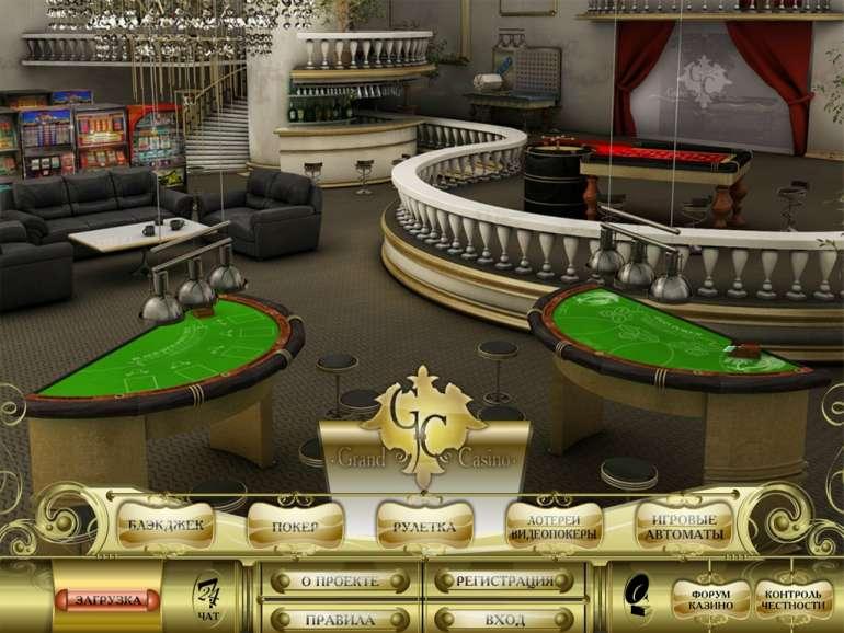 Онлайн игры на деньги на телефон