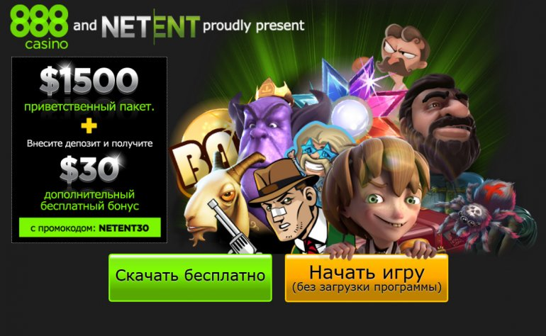 Играть онлайн игры казино