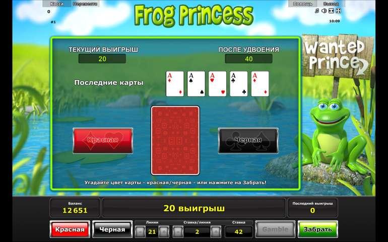 Русские казино без депозита