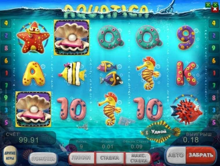 автомат aquatica