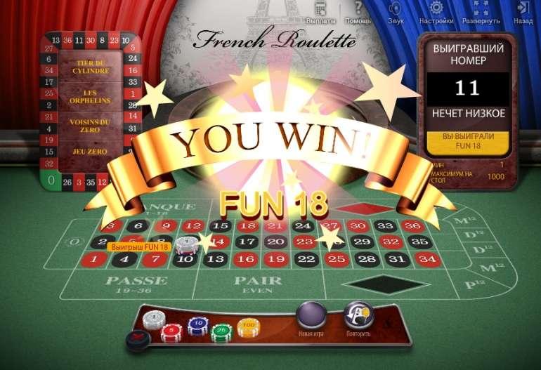 официальный сайт большие выигрыши в онлайн казино
