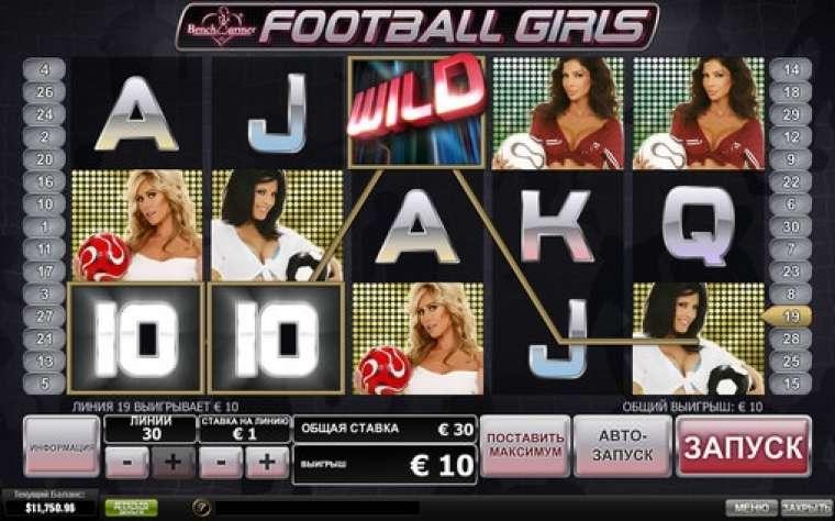 игровые автоматы девушки
