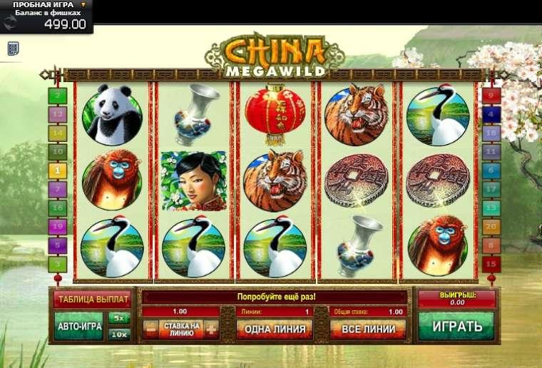 Игровые автоматы китая зверев сергей жиган русская рулетка читать онлайн