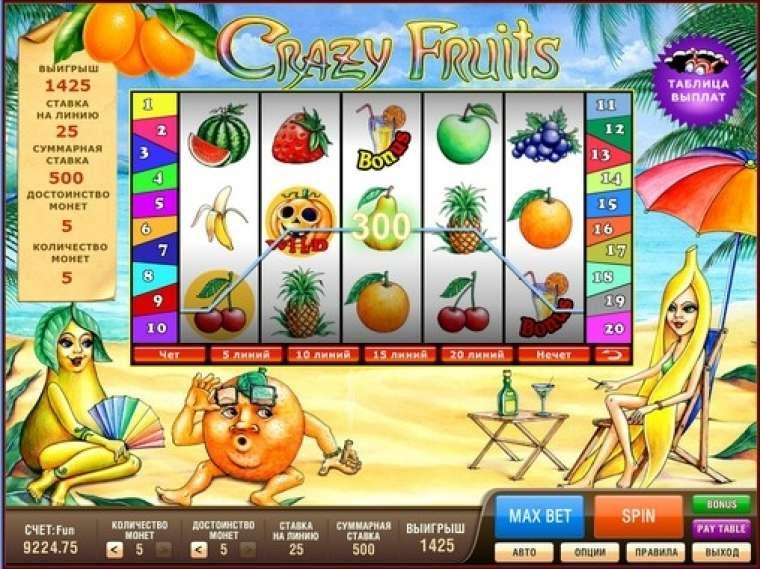 Игровые автоматы скачать crazy fruit игровые автоматы золото партии играть онлайн бесплатно и без регистрации