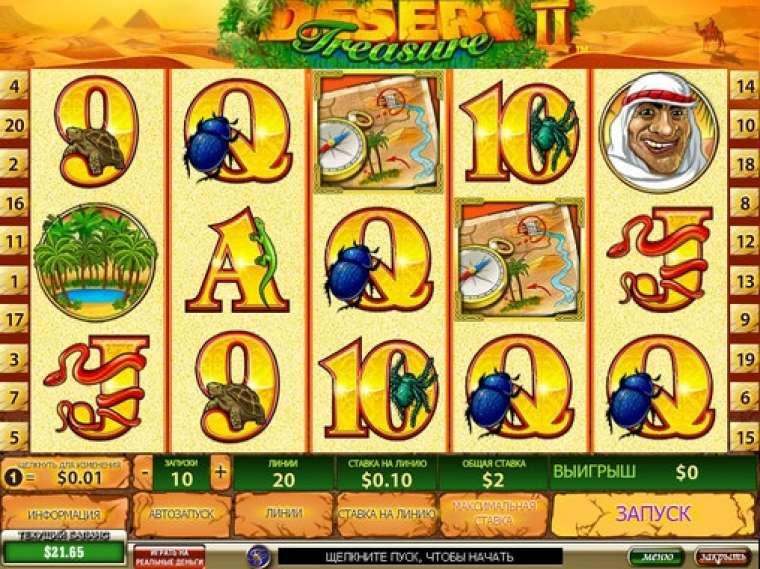 Vulcan-casino.com/lobby