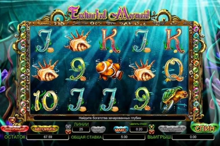 Игровые автоматы русалка 25 линий ограбление казино смотреть онлайн hd 720 гоблин перевод