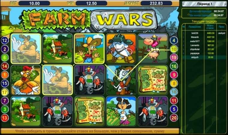 игровой автомат фермерские войны
