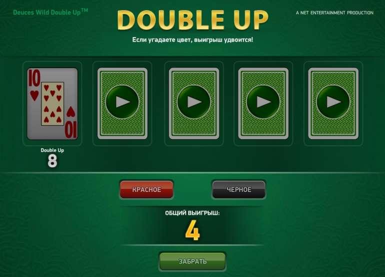 Выиграть в онлайн казино