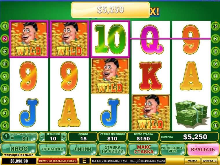 Paybox игровые автоматы download эмулятор игровые автоматы