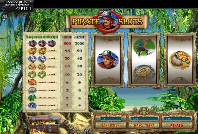 остров скачать пиратский слот автоматы