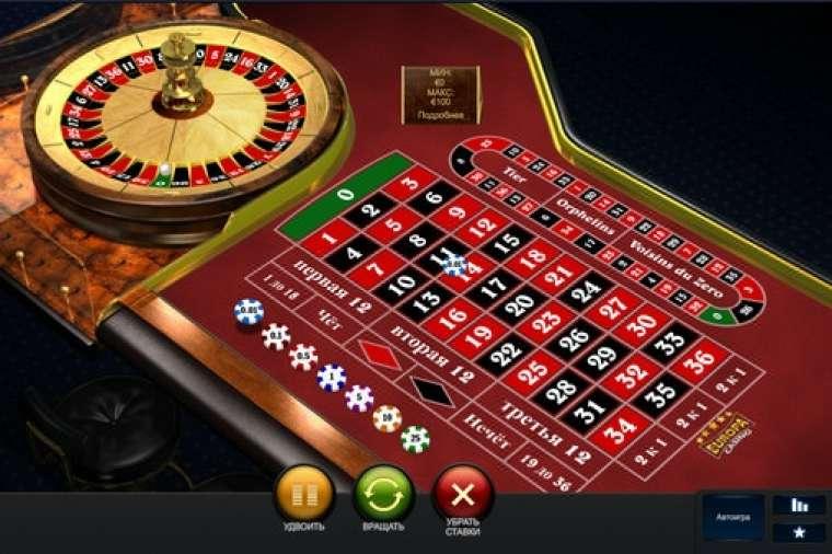 Классическая рулетка онлайн бесплатно играть бесплатно в игру карты на раздевание на