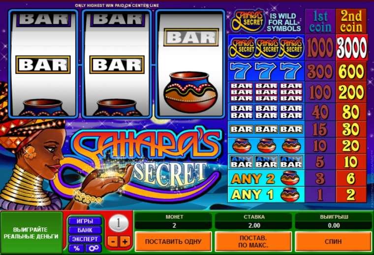 Игровые автоматы classic bar игровые автоматы бесплатно без регистрации скачать на компьютер