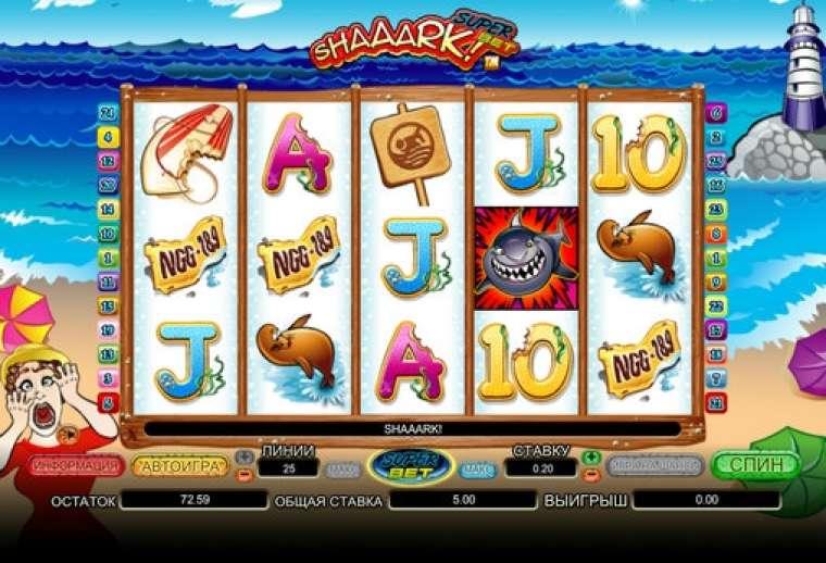 Играть онлайн в гаминатор бесплатно