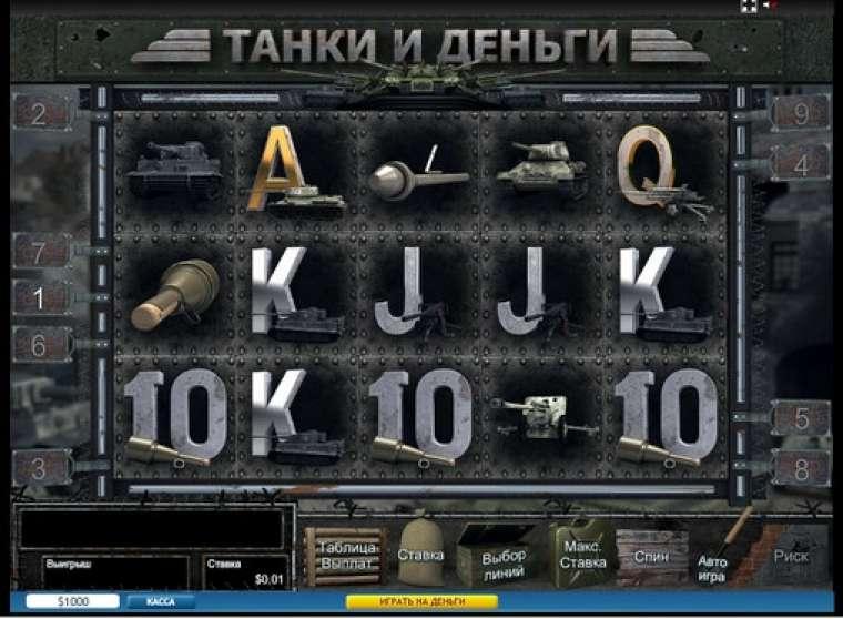Gazgaming игровые автоматы игровые автоматы вулкан бонус за депозит 200