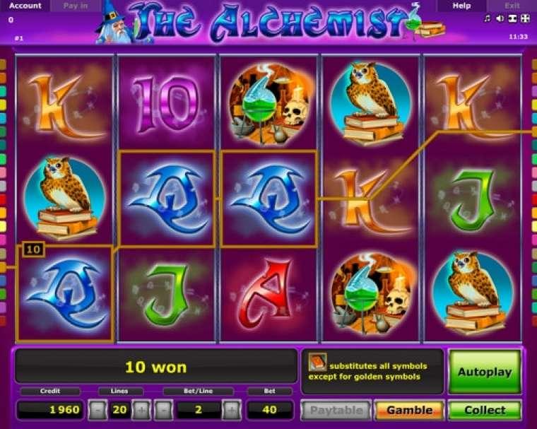 бесплатно игровые автоматы как выиграть