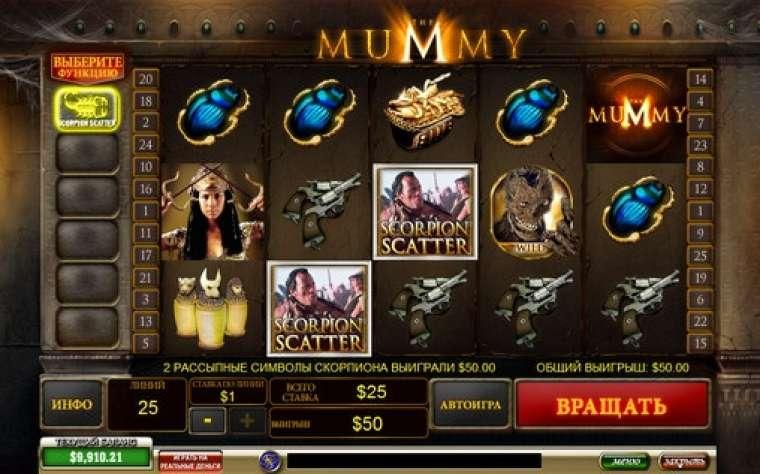 Ігровий автомат blade опис